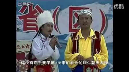 甘肃省临夏回族自治州临夏花儿对唱 马俊_标清