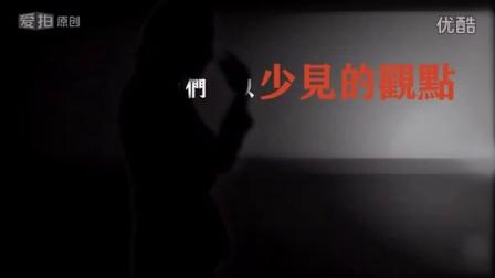 陆家嘴TEDX
