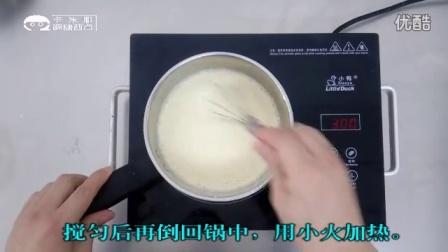 香草冰淇淋的简易做法