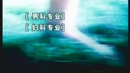 汉滨区综合科