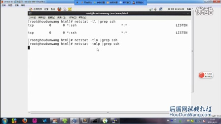 39后盾网php视频教程 SSH服务控制与远程连接与复制下载操作