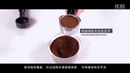 Eupa/灿坤 TSK-1819A咖啡机全半自动意式家用商用蒸汽式煮咖啡壶 嘉轩贸易