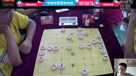 四川棋王李晓成直播解说2016重庆学府杯冠军争夺战