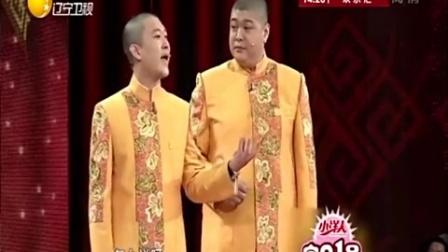 曹云金相声小品合集 《奋斗》曹云金 刘云天