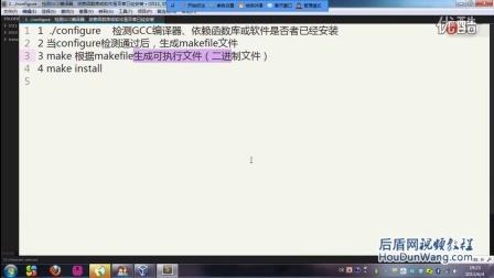 22 新版Linux视频教程--源码与程序_环境检测与编译安装及linux安装目录结构_静态&动态函数库