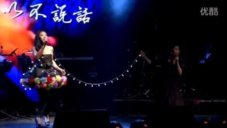 独幕音乐剧《萨福的爱情时间》主演:旋灵木