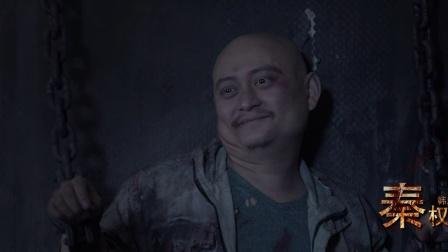《丧尸屠城2》预告片-国内最精良的僵尸大片,僵尸跑速惊人战斗力爆表
