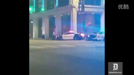 达拉斯 枪杀警察 视频!