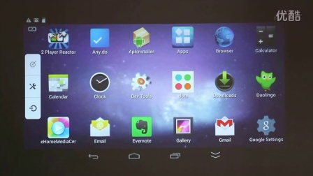 Touchjet Pond主界面 Using the Homescreen