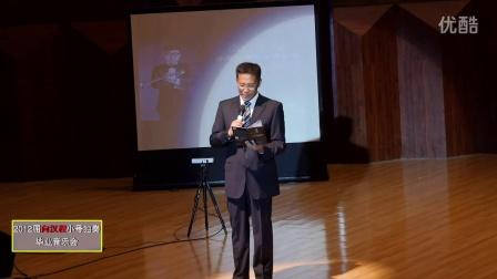 贵州师范大学音乐学院2012级向汉程小号独奏毕业音乐会