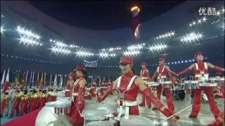 【中国力量】2008年第29届北京奥运会闭幕式