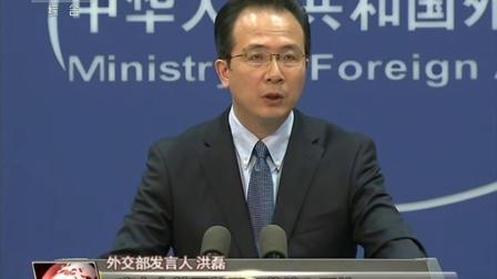 """外交部针对美韩正式宣布将在韩部署""""萨德""""提出严正交涉 160708"""
