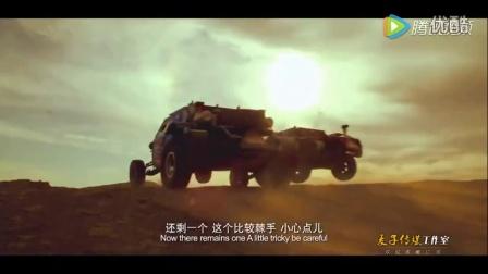 陆风汽车狂野飞车片段
