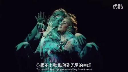 Adele-Send Adele-My Love (To Your New Lover) 中英字幕 (Tyler & 肉粒儿) 音悦Tai