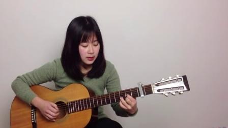 后会无期 呆萌妹子Nancy 吉他教学 吉他教程