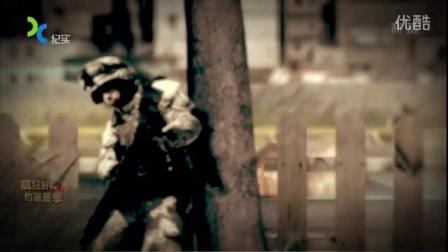 """【沙场】二战中面对""""虎式坦克"""" 英军坦克兵为何纷纷""""谈虎色变"""" 20160708 CPNTV"""