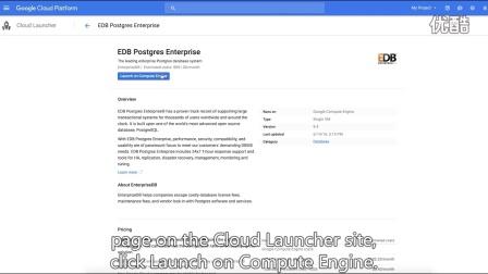 Get Started Using EDB Postgres Enterprise with Google Cloud Launcher