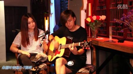 刘桑桑吉他弹唱《那些花儿》朱丽叶指弹吉他视频