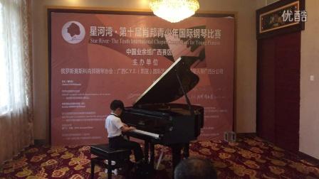 许程天(7岁半)第十届肖邦青少年国际钢琴比赛初赛(第一名)