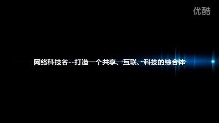 上海蛟龙集团金融总部及电商产业大厦项目设计