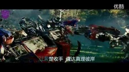 Linkin_Park_-_New_Divide[电影MV]