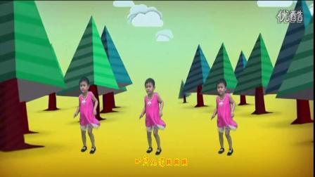 简单 好看的儿童舞蹈 兔子跳跳跳