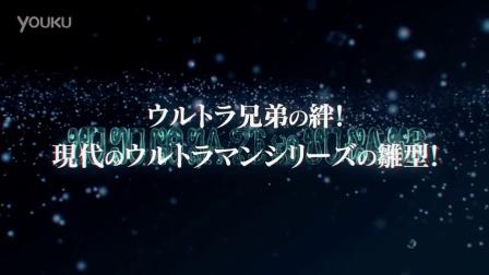 『ウルトラマンA』 Blu-ray BOX 2016.9-27 発売!_Full-HD
