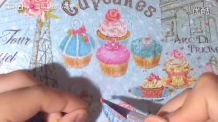 ��树莓蛋糕