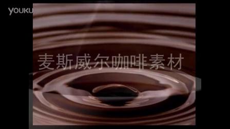 《麦斯威尔咖啡》广告片
