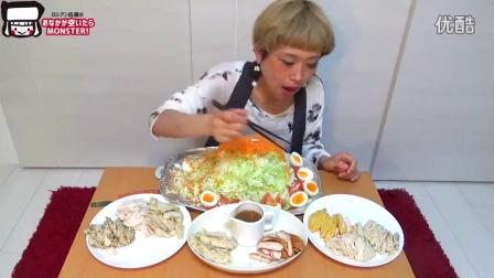【俄罗斯佐藤_'s Monster你饿了】自制巨型沙拉