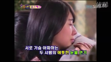 韩剧《我的野蠻王妃》花絮,哭戏版