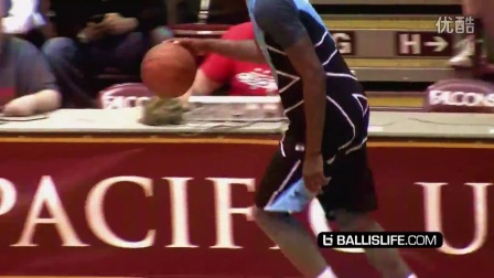 Paul George Nails a 360 Dunk at Seattle Pro Am!!
