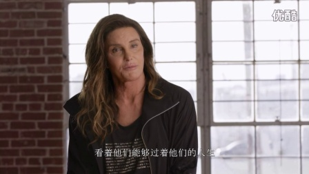 H&M 2016 For Every Victory #向每一次胜利致敬#对话奥运冠军Caitlyn Jenner 完整版视频
