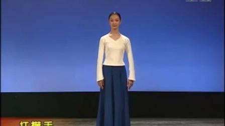 北舞朝鲜族舞蹈女班教材(上)