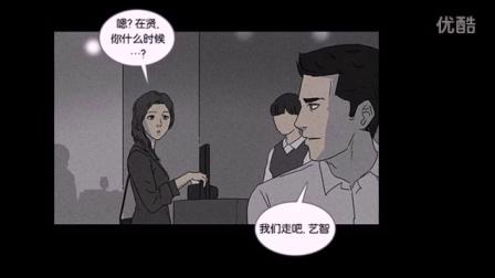 猎奇恐怖有声漫画《整容液》07  胆小慎入!
