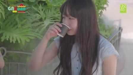 GNZ48自制综艺《GNZone》第一集