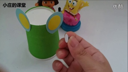 朵拉 海绵宝宝 亲子小手工 【纸杯画老鼠】