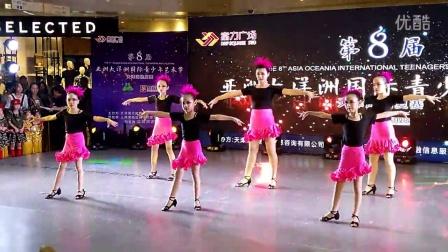 戈锐丝 滨海新区少儿拉丁舞 比赛表演