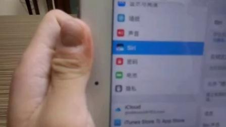 iPadmini2上iOS10初体验