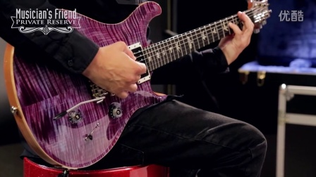 PRS Custom 24 Figured 10-Top Electric Guitar, Violet