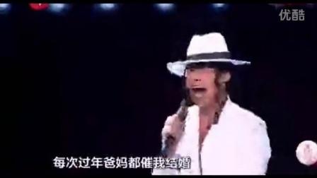 因为彩礼太贵 单身汉上台把歌唱