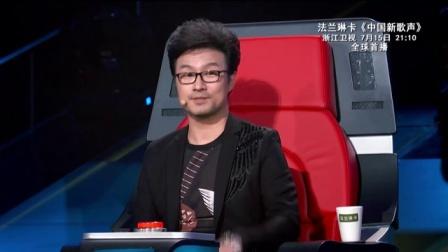 《中国新歌声》汪峰3天倒计时