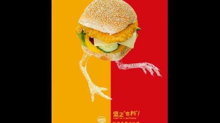 怎么加盟汉堡店?汉堡新语开店流程