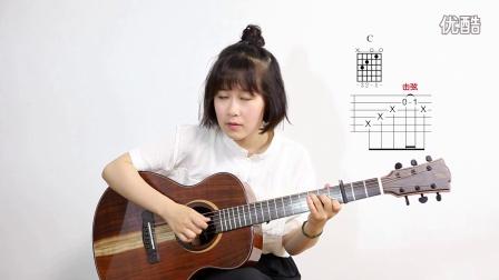 七月上 - Nancy吉他弹唱教学