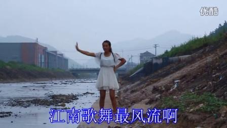 云南 昭通山歌 美女 跳舞