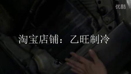 【金奇制冷】R134A汽车空调加氟工具教学