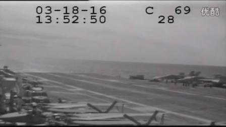 【视界频道】实拍美军预警机航母上降落失败 险坠入大海