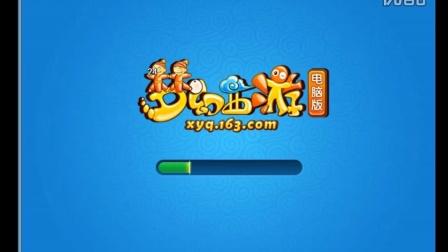 梦幻西游柔光CC520直播间欢迎全球梦幻玩家来看直播