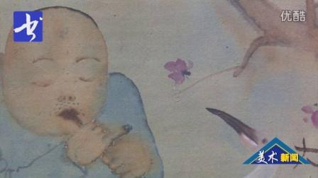 素悟禅心——李旺水墨艺术作品展在郑州举行