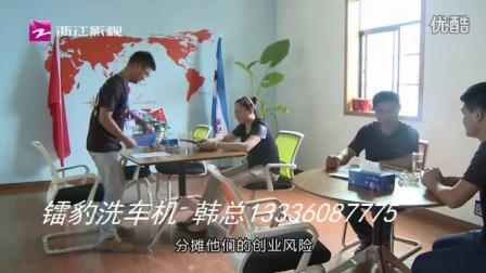 杭州全自动电脑洗车机价格  最好的电脑洗车机厂家